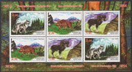 Tajikistan 2014 MiNr. 663 - 665 Tadschikistan ZOO Dushanbe ANIMALS Wild Sheep, Wolf, Wild Boar M\sh MNH** 15.00 € - Tadjikistan