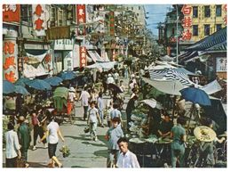 (C 7) Hong Kong  - Kowloon Street Market - Chine (Hong Kong)