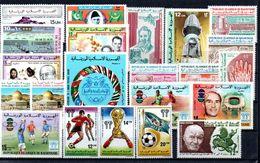 H1-3 Mauritanie Entre N° 354 Et 395 ** - Mauritania (1960-...)