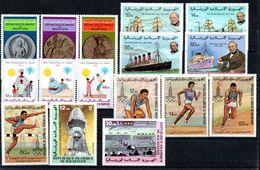H1-3 Mauritanie Entre N° 415 Et 430 ** - Mauritania (1960-...)