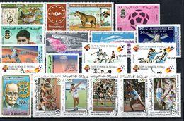 H1-3 Mauritanie Poste Aérienne Entre N° 187A Et 222 ** - Mauritania (1960-...)