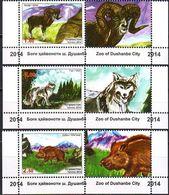 Tajikistan 2014 MiNr. 663 - 665  Tadschikistan ZOO Dushanbe ANIMALS  3st + Lab. ( Limited 1300 )  MNH** - Tadjikistan