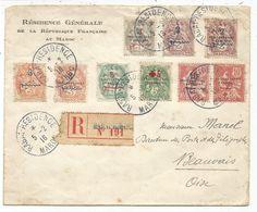 MAROC BLANC DIVERS + MOUCHON + CROIX ROUGE LETTRE REC RABAT RESIDENCE 5.2.1916 POUR OISE - 1900-29 Blanc