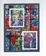 F 5116 Série Artistique Personnalité Marc Chagall Oblitéré 1er Jour 2017 - Sheetlets