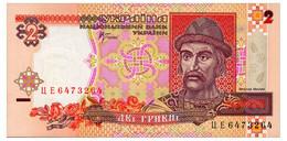 UKRAINE 2 HRYVNI 2001 STELMAKH Pick 109b Unc - Ukraine