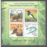 Tunisia MNH Mi.Nr.Bl.59 - Tunesië (1956-...)