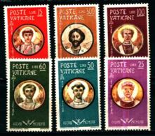 19373) VATICANO Martiri Delle Persecuzioni Di Valeriano - 25 Maggio 1959 SERIE COMPLETA MNH** - Vatican