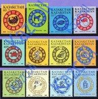 Kazakhstan 1993. 1994. 1995, 1996, 1997, 1998, 1999, 2000, 2001, 2002, 2003, 2004. Chinese New Year. MNH - Kazakhstan