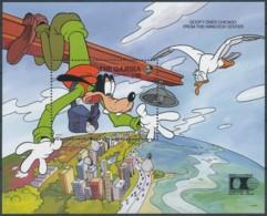 [91506]SUP//**/Mnh-GAMBIA - Walt Disney - Dingo Au Dessus Du Centre De Chicago, B.D - Disney