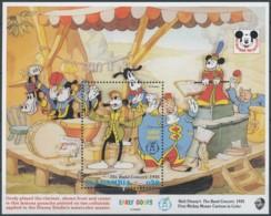 [91513]SUP//**/Mnh-GAMBIA - Walt Disney - Groupe De Musique Dingo Joue La Clarinette, B.D - Disney