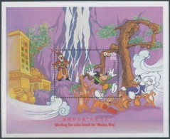 [91526]SUP//**/Mnh-GAMBIA - Walt Disney - Mickey Et Donal Avec Le Singe Roi, B.D - Disney