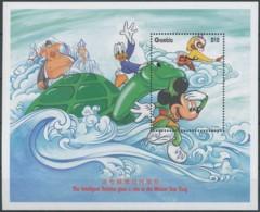 [91527]SUP//**/Mnh-GAMBIA - Walt Disney -Donald Et Mickey Avec La Tortue Géante Intelligente, B.D - Disney