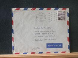 88/930  LETTRE   MAROC VENTE RAPIDE A 1 EURO DEPART - Maroc (1956-...)