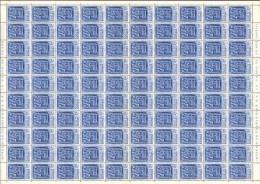 Katanga 0057 - 3,5  Feuille / Sheet De 100 - Katanga