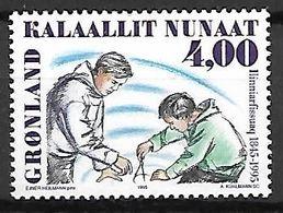 GROENLAND    -   1995 .  Y&T N° 247 **.     Ecole Normale  /  Elève Et Professeur. - Neufs