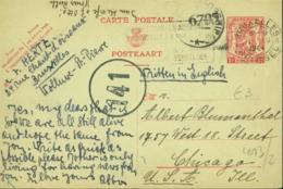 Belgique 1944 - Lettre Vers Chicago-USA . Guerre 1940-45. Cachet De Contrôle Nº 141........  (VG) DC-7594 - Lettere