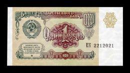 Rusia Russia 1 Rublo 1991 Pick 237 SC UNC - Russland