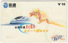 CHINA C-342 Prepaid ChinaRailcom - Painting, Traffic, Train - Used - Chine
