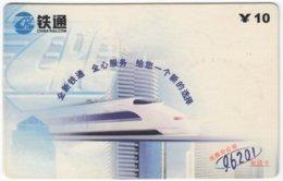 CHINA C-343 Prepaid ChinaRailcom - Painting, Traffic, Train - Used - Chine
