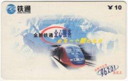 CHINA C-344 Prepaid ChinaRailcom - Painting, Traffic, Train - Used - Chine