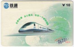 CHINA C-345 Prepaid ChinaRailcom - Painting, Traffic, Train - Used - Chine