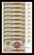 Rusia Lot Bundle 10 Banknotes 1 Rublo 1991 Pick 237 SC UNC - Russland