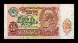 Rusia Russia 10 Rubles 1991 Pick 240 BC/MBC F/VF - Russland