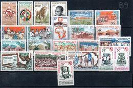 H1-3 Niger Entre N° 109 Et 164   ** - Niger (1960-...)