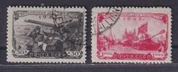 USSR 1948 Michel 1250-1251 Tankmen's Day. Used - 1923-1991 UdSSR