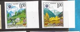 2002  259-60   RRR!!!!! IMPERFORATE  PROTECTION NATURA  BOSNEIN REPUBLIKA SRPSKA  SELTEN MNH - Milieubescherming & Klimaat