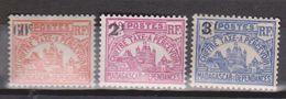 Madagascar Taxe (yt) N°17 à 19 Neufs ** - Madagascar (1889-1960)