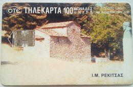 Greece 100 Units Stonehouse, View - Griechenland