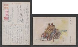 JAPAN WWII Military Japanese Soldier Picture Postcard North China Area Army WW2 MANCHURIA CHINE JAPON GIAPPONE - 1941-45 Northern China