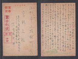 JAPAN WWII Military TANK Picture Postcard MANCHUKUO CHINA Zheng Jia Tun Post Office WW2 MANCHURIA CHINE JAPON GIAPPONE - 1932-45 Manchuria (Manchukuo)