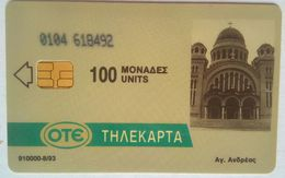 """Greece 100 Units """" Macedonia Is One And Only And Its Greek """" - Griechenland"""