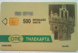 """Greece 500 Units """" Macedonia Is One And Only And Its Greek"""" - Griechenland"""