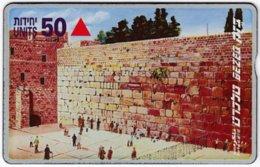 ISRAEL B-997 Hologram Bezeq - Culture, Ruins - 143F - Used - Israel