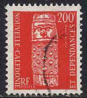 NOUVELLE CALEDONIE / 1959 TIMBRE De SERVICE # 13 Ob. / COTE 11.50 EURO (ref T676) - Service