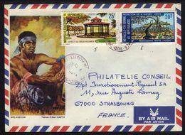 NOUVELLE CALEDONIE / 1980 LETTRE PAR AVION POUR LA FRANCE (ref 6624) - Nouvelle-Calédonie