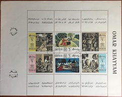 Dubai 1967 Omar Khayyam Complete Sheet Fine Used - Dubai