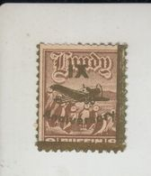 #14 Great Britain Lundy Island Puffin Stamps 1943 IX Anniversary 9p Frame Shift - Emissione Locali