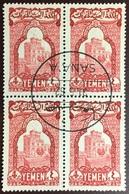 Yemen 1947-58 4b Scarlet Block Of 4 Super Sana'a Cancel - Yemen