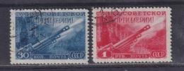 Russia, USSR 1948 Michel 1290-1291 Artillery Day. Used - 1923-1991 UdSSR