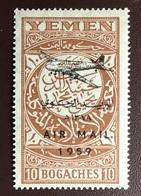 Yemen 1959 10b Air Overprint MNH - Yemen