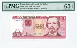 UN65 Lot: 7081 - Monnaies & Billets