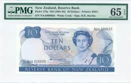 UN65 Lot: 7103 - Monnaies & Billets