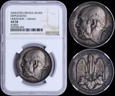 AU58 Lot: 7106 - Monnaies & Billets