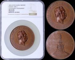MS65 Lot: 7124 - Monnaies & Billets