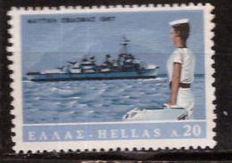 PIA - GRECIA : 1967 - Settimana Navale -( Yv 928) - Grecia