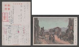 JAPAN WWII Military Old Battlefield Picture Postcard NORTH CHINA WW2 MANCHURIA CHINE MANDCHOUKOUO JAPON GIAPPONE - 1941-45 Northern China